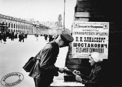 Shostakovich-7th