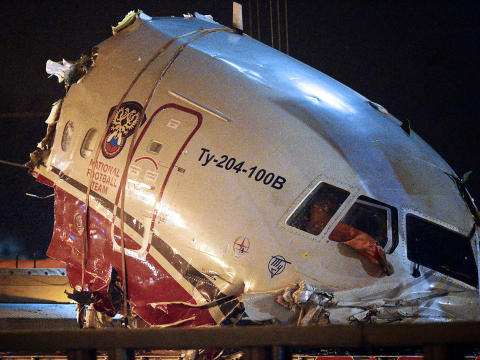 World_1229_MoscowPlaneCrash_480x360